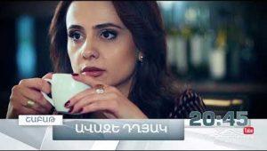Avaze Dghyak Episode 3 (Promo)