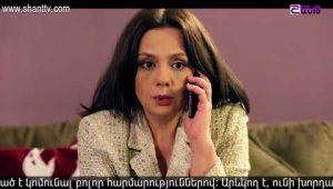 Eleni Oragir Episode 47