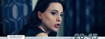 Avaze Dghyak Episode 6 (Promo)