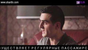 Sahmanin Season 2 Episode 9