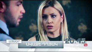Avaze Dghyak Episode 4 (Promo)