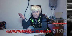 """Kisabac Lusamutner """"Nahapetakan"""" Entaniq"""