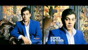 Martin Mkrtchyan – Siro Molorak (Album 2010)