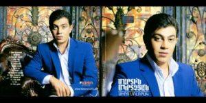 Martin Mkrtchyan Feat. Zara Hovakimyan – Indz Chlqes