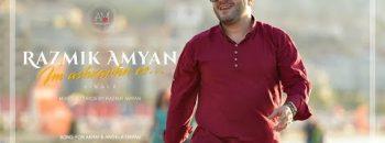Razmik Amyan – Im Ashxarhn Es