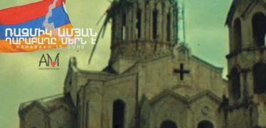 Razmik Amyan – Karabakhe Mern E