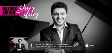 Razmik Amyan – Mayrikis