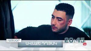 Avaze Dghyak Episode 10 (Promo)