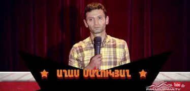 Stand Up Episode 11