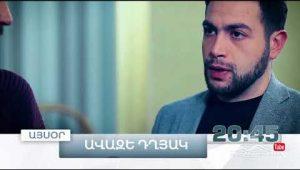 Avaze Dghyak Episode 12 (Promo)