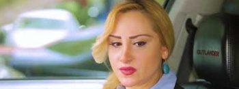 Sahmanin Season 2 Episode 13