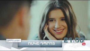 Voske Dproc Season 2 Episode 14 (Promo)