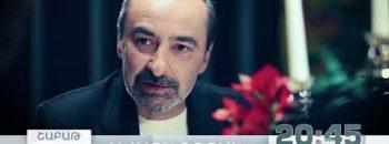 Avaze Dghyak Episode 17 (Promo)