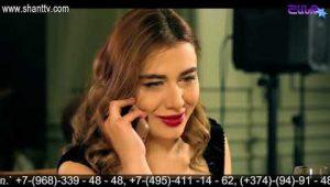 Eleni Oragir Episode 76