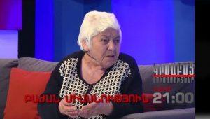 Kisabac Lusamutner Bajan Miasnutyun