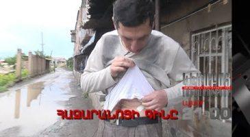 Kisabac Lusamutner Hazaranoci Gine