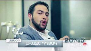 Avaze Dghyak Episode 18 (Promo)
