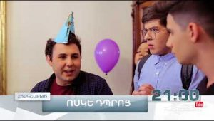 Voske Dproc Season 2 Episode 20 (Promo)