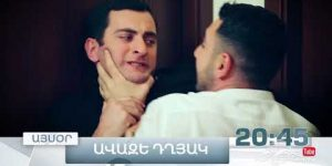 Avaze Dghyak Episode 22