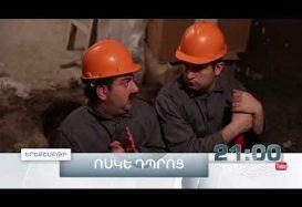 Voske Dproc Season 2 Episode 23 (Promo)