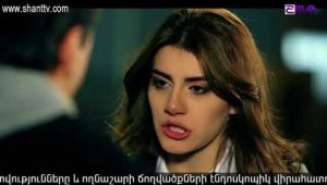 Eleni Oragir Episode 86