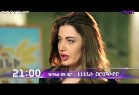 Eleni Oragir Episode 92