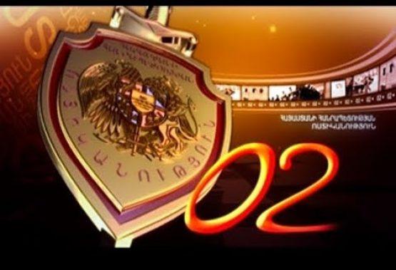 02 Armenian Police 07.20.18