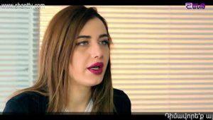 Eleni Oragir Episode 110