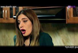 Eleni Oragir Episode 115