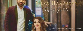 Harout Balyan Feat. Silva Hakobyan – Qez Gta