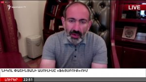 Nikol Pashinyan's press conference on Facebook