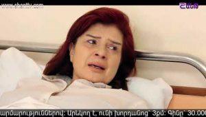 Eleni Oragir Episode 130