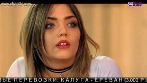 Eleni Oragir Episode 141