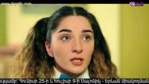 Eleni Oragir Episode 142