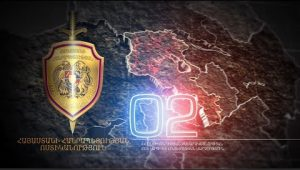 02 Armenian Police 10.06.18