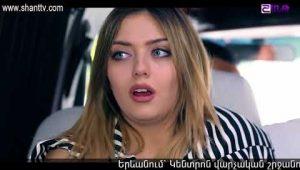 Eleni Oragir Episode 168