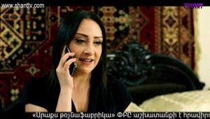 Ayrvac Anurjner Episode 26