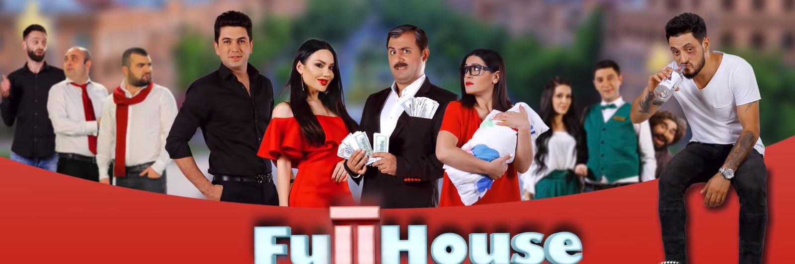 Full House Armenian TV Series - HamovHotov