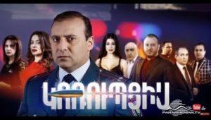 Korupcia Episode 1