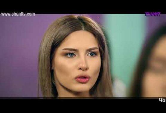 Eleni Oragir Episode 190