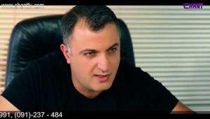 Eleni Oragir Episode 193