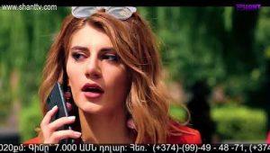 Eleni Oragir 2 Episode 3