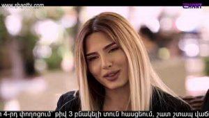 Ayrvac Anurjner Episode 48