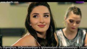 Eleni Oragir 2 Episode 5