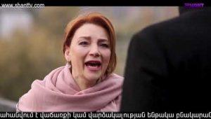 Ayrvac Anurjner Episode 51