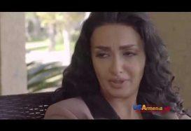 Ushacac Ser Episode 80
