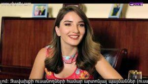 Eleni Oragir 2 Episode 11