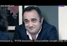 Eleni Oragir 2 Episode 12