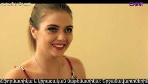 Eleni Oragir 2 Episode 14
