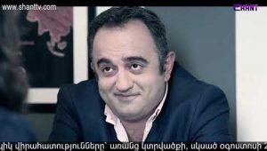 Eleni Oragir 2 Episode 15